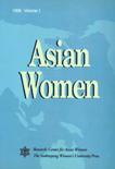 Asian Women Vol. 1