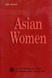 Asian Women Vol. 3