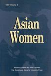Asian Women Vol. 4