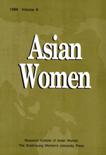 Asian Women Vol. 9
