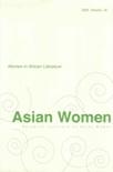 Asian Women Vol. 18