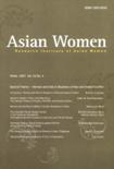 Asian Women Vol.23 No.4