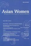 Asian Women Vol.24 No.1