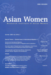 Asian Women Vol.24 No.2
