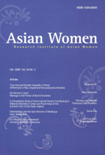Asian Women Vol.24 No.3