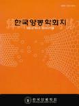 한국양봉학회지 제23권 제3호