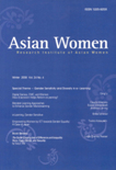 Asian Women Vol.24 No.4
