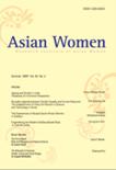 Asian Women Vol.25 No.2