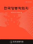 한국양봉학회지 제24권 제1호