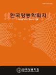 한국양봉학회지 제24권 제3호