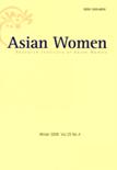 Asian Women Vol.25 No.4