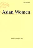 Asian Women Vol.26 No.1