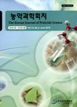 농약과학회지 제14권 제2호