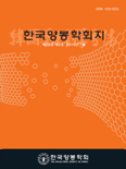 한국양봉학회지 제25권 제2호