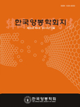 한국양봉학회지 제25권 제4호