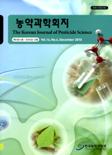 농약과학회지 제14권 제4호
