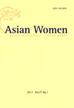Asian Women Vol.27 No.1