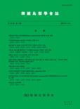 한국조류학회지 第18卷 第1號