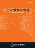 한국양봉학회지 제26권 제2호