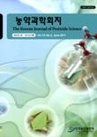 농약과학회지 제15권 제2호