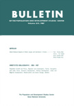 BULLETIN OF THE POPULATION AND DEVELOPMENT STUDIES CENTER Vol.16