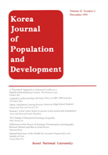 Korea Journal of Population and Development Vol.22 No.2