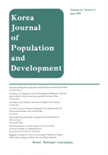 Korea Journal of Population and Development Vol.26 No.1