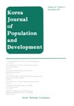 Korea Journal of Population and Development Vol.26 No.2