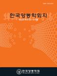 한국양봉학회지 제26권 제4호