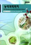 농약과학회지 제15권 제4호