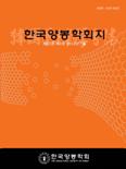 한국양봉학회지 제27권 제2호